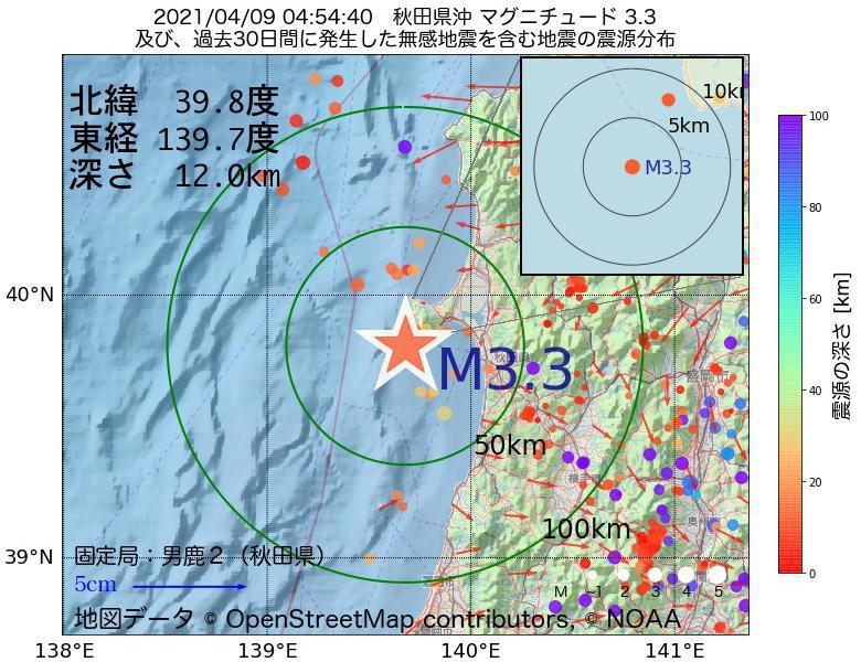 地震震源マップ:2021年04月09日 04時54分 秋田県沖でM3.3の地震
