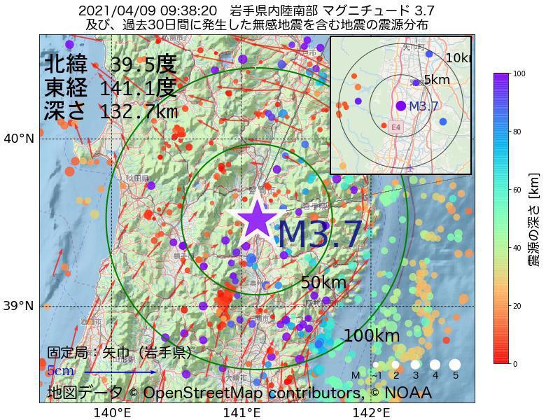 地震震源マップ:2021年04月09日 09時38分 岩手県内陸南部でM3.7の地震