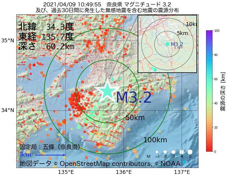地震震源マップ:2021年04月09日 10時49分 奈良県でM3.2の地震