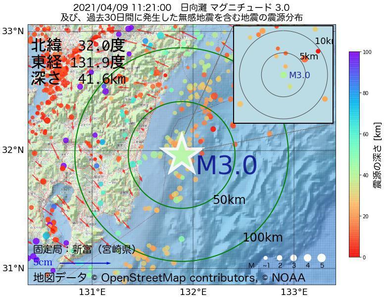 地震震源マップ:2021年04月09日 11時21分 日向灘でM3.0の地震