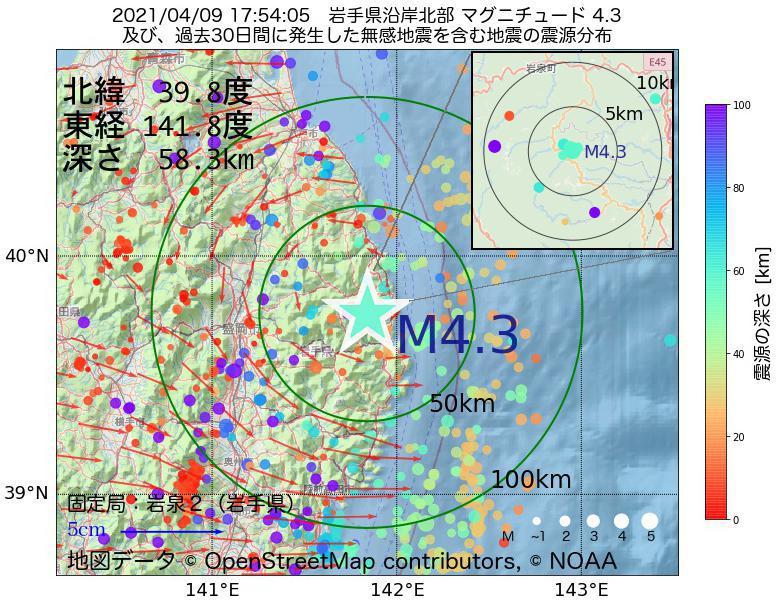 地震震源マップ:2021年04月09日 17時54分 岩手県沿岸北部でM4.3の地震