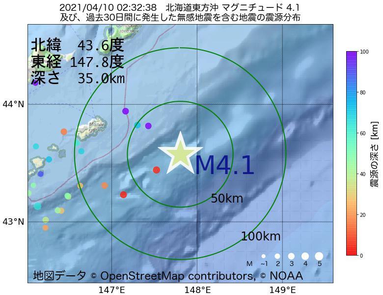 地震震源マップ:2021年04月10日 02時32分 北海道東方沖でM4.1の地震