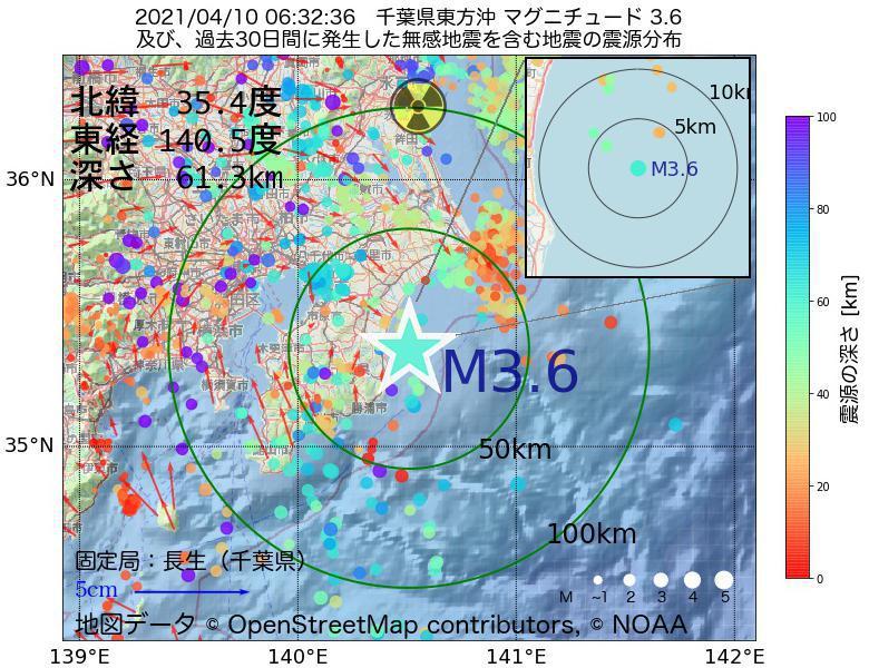 地震震源マップ:2021年04月10日 06時32分 千葉県東方沖でM3.6の地震