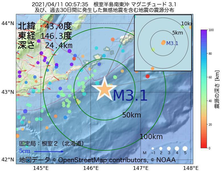 地震震源マップ:2021年04月11日 00時57分 根室半島南東沖でM3.1の地震