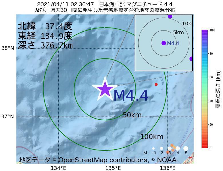 地震震源マップ:2021年04月11日 02時36分 日本海中部でM4.4の地震