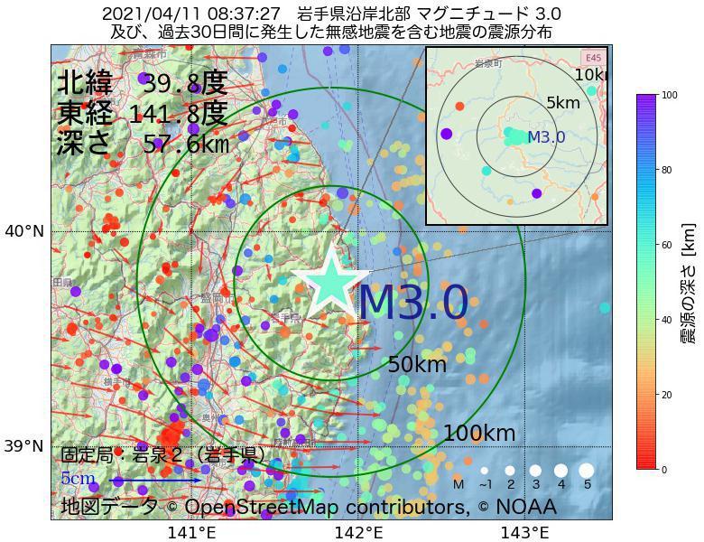 地震震源マップ:2021年04月11日 08時37分 岩手県沿岸北部でM3.0の地震