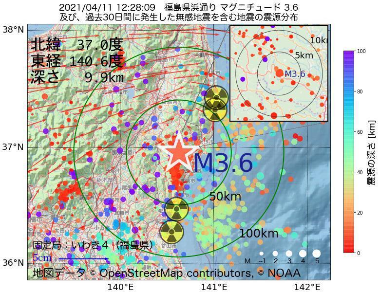 地震震源マップ:2021年04月11日 12時28分 福島県浜通りでM3.6の地震