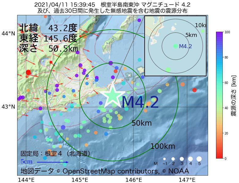 地震震源マップ:2021年04月11日 15時39分 根室半島南東沖でM4.2の地震