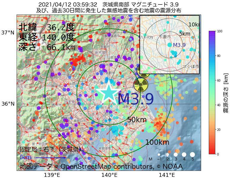 地震震源マップ:2021年04月12日 03時59分 茨城県南部でM3.9の地震