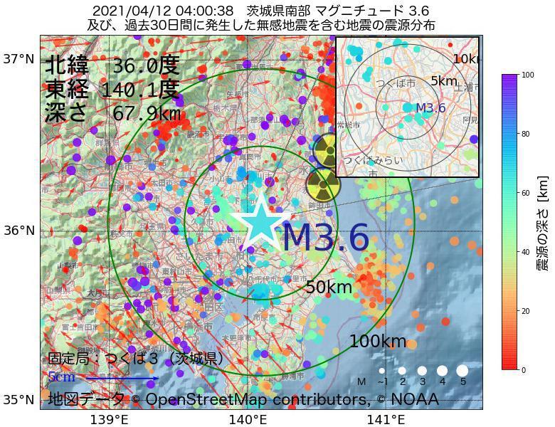 地震震源マップ:2021年04月12日 04時00分 茨城県南部でM3.6の地震