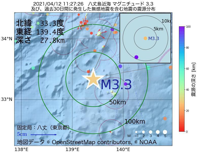 地震震源マップ:2021年04月12日 11時27分 八丈島近海でM3.3の地震
