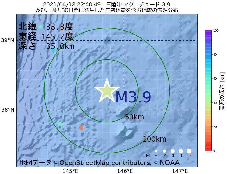 地震震源マップ:2021年04月12日 22時40分 三陸沖でM3.9の地震