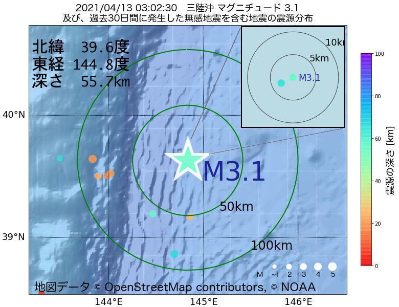 地震震源マップ:2021年04月13日 03時02分 三陸沖でM3.1の地震
