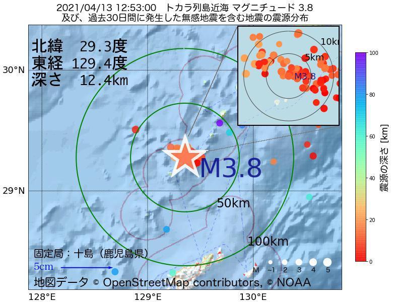 地震震源マップ:2021年04月13日 12時53分 トカラ列島近海でM3.8の地震