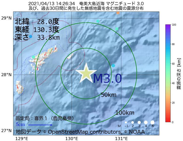 地震震源マップ:2021年04月13日 14時26分 奄美大島近海でM3.0の地震