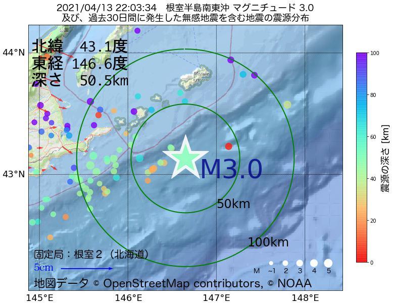 地震震源マップ:2021年04月13日 22時03分 根室半島南東沖でM3.0の地震