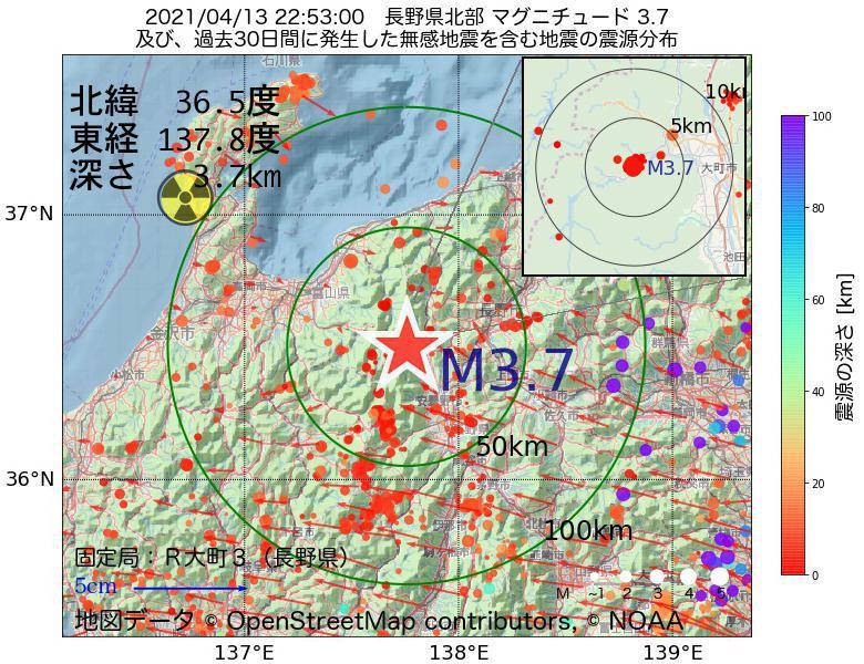 地震震源マップ:2021年04月13日 22時53分 長野県北部でM3.7の地震