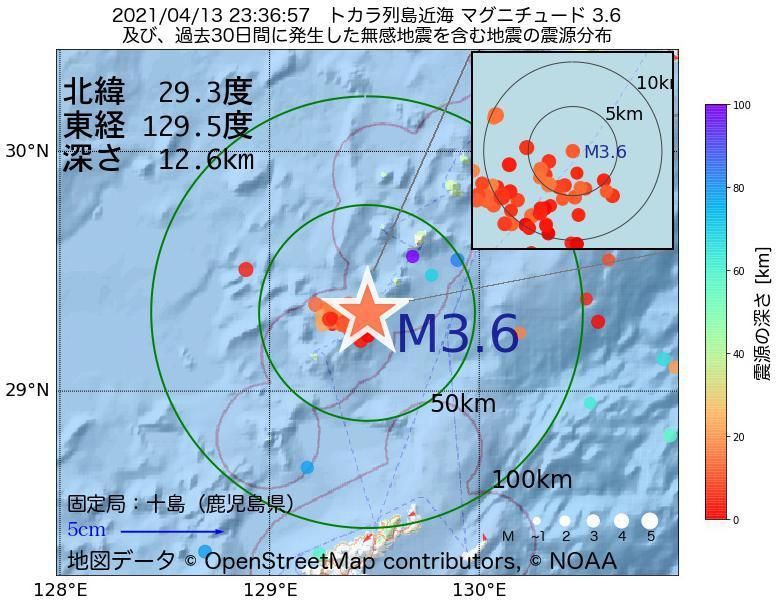 地震震源マップ:2021年04月13日 23時36分 トカラ列島近海でM3.6の地震