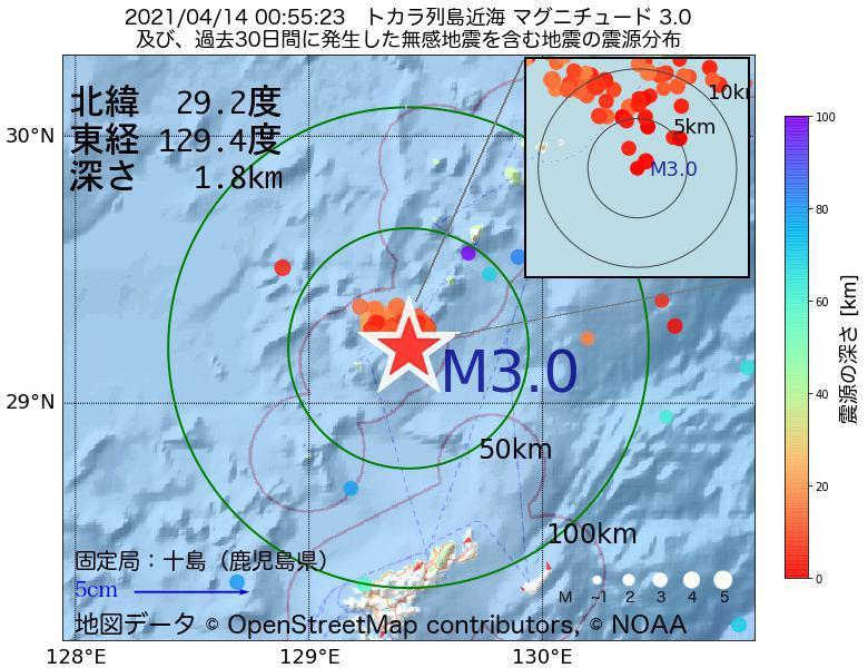 地震震源マップ:2021年04月14日 00時55分 トカラ列島近海でM3.0の地震
