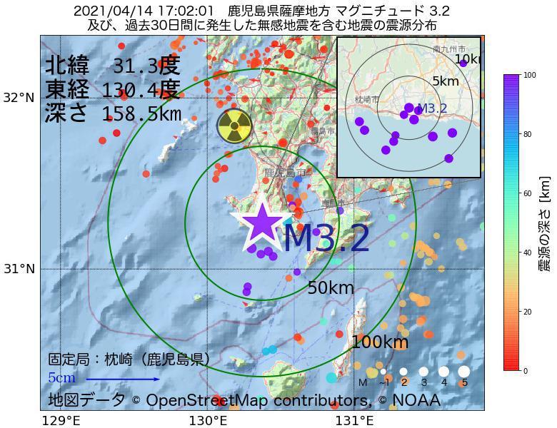 地震震源マップ:2021年04月14日 17時02分 鹿児島県薩摩地方でM3.2の地震