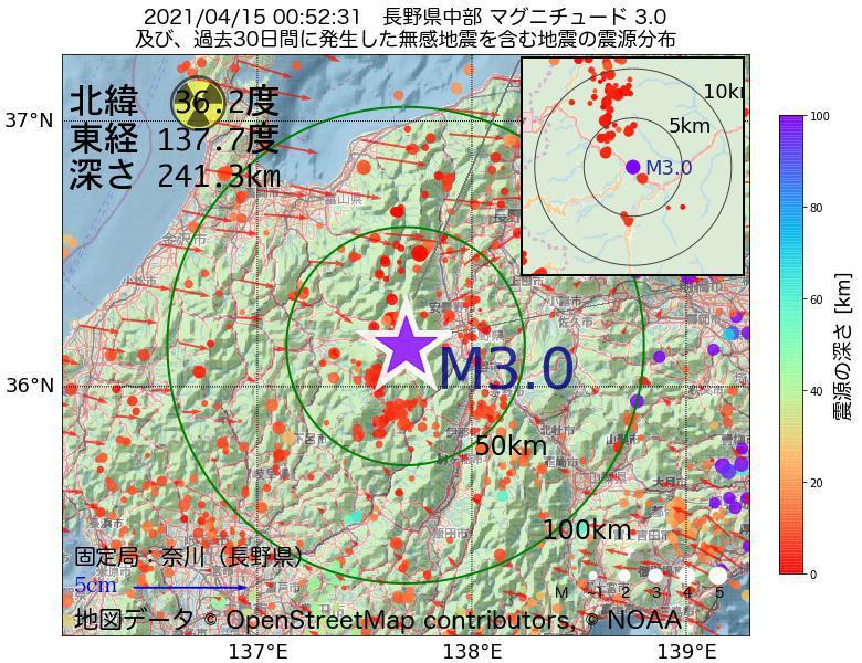 地震震源マップ:2021年04月15日 00時52分 長野県中部でM3.0の地震