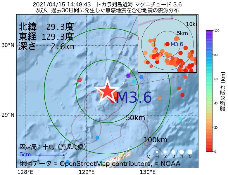地震震源マップ:2021年04月15日 14時48分 トカラ列島近海でM3.6の地震