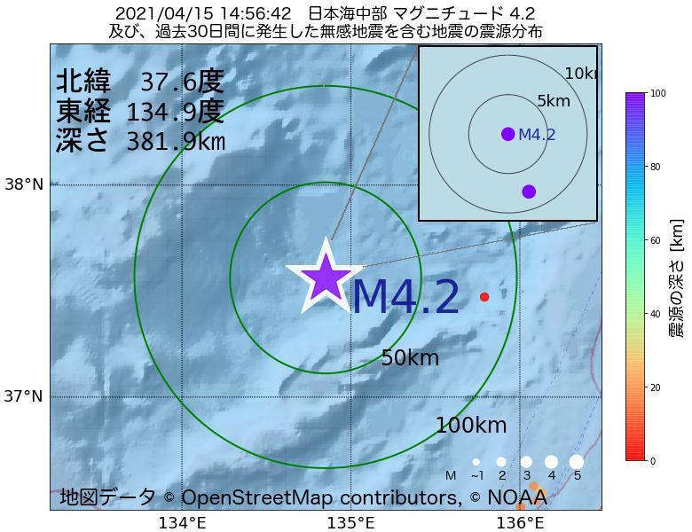 地震震源マップ:2021年04月15日 14時56分 日本海中部でM4.2の地震