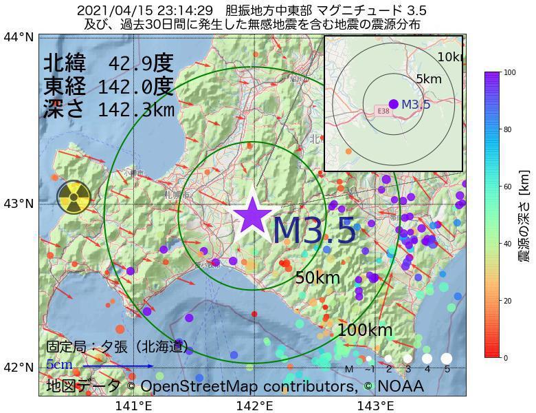 地震震源マップ:2021年04月15日 23時14分 胆振地方中東部でM3.5の地震
