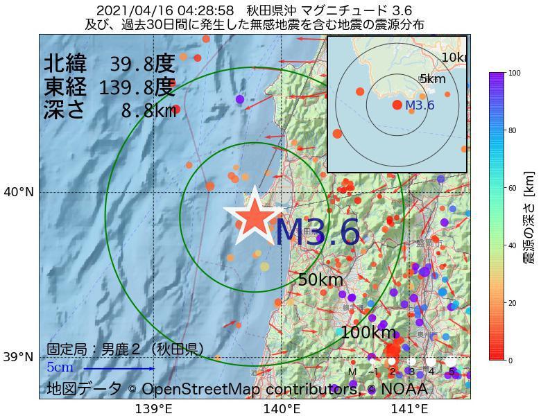 地震震源マップ:2021年04月16日 04時28分 秋田県沖でM3.6の地震