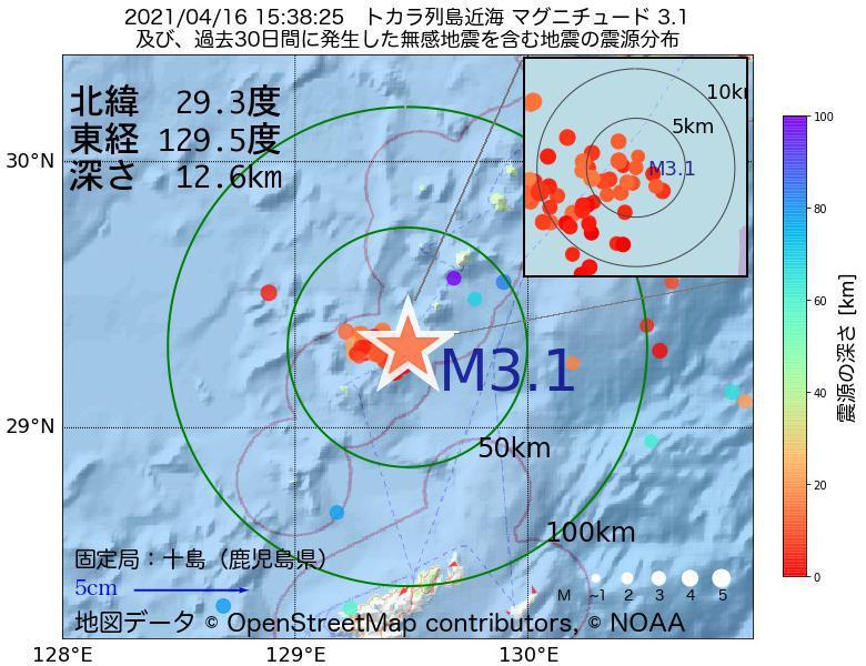地震震源マップ:2021年04月16日 15時38分 トカラ列島近海でM3.1の地震