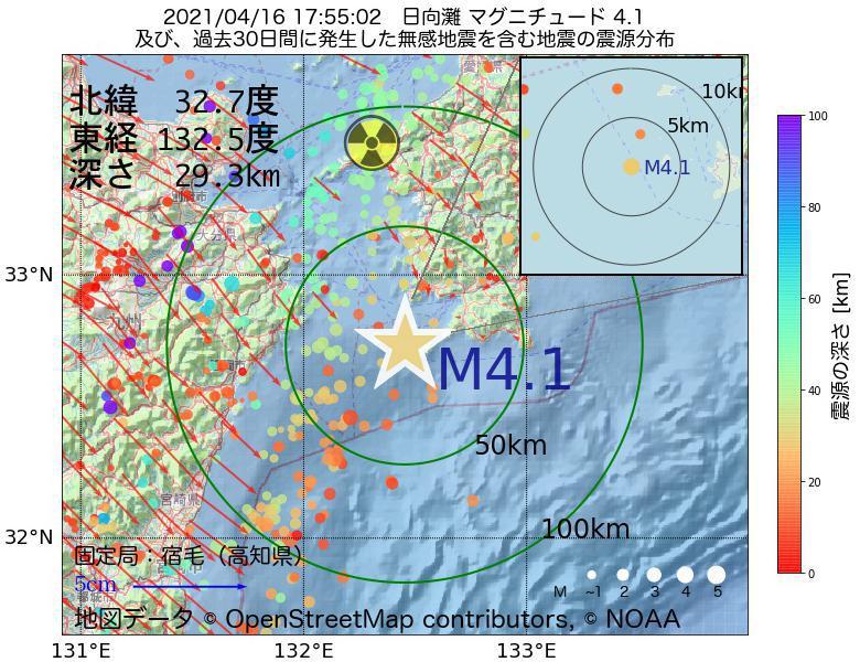 地震震源マップ:2021年04月16日 17時55分 日向灘でM4.1の地震