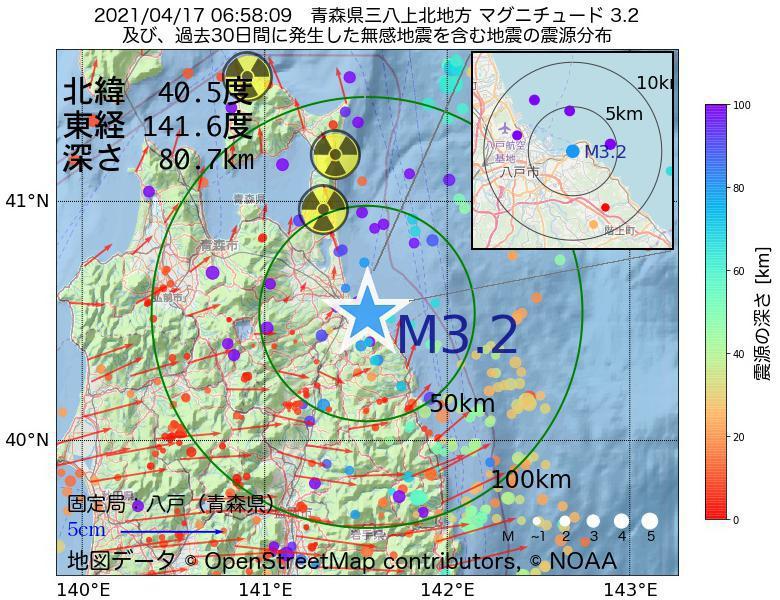 地震震源マップ:2021年04月17日 06時58分 青森県三八上北地方でM3.2の地震