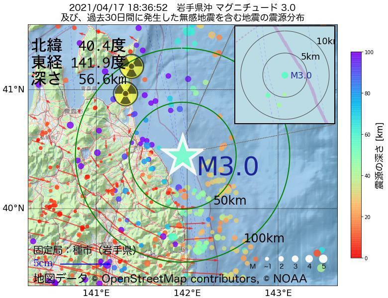 地震震源マップ:2021年04月17日 18時36分 岩手県沖でM3.0の地震