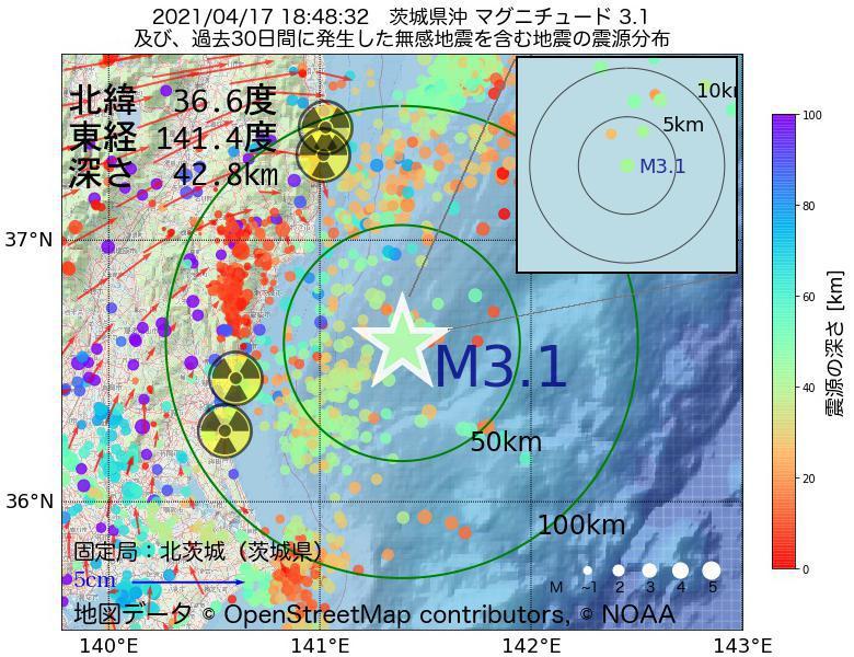 地震震源マップ:2021年04月17日 18時48分 茨城県沖でM3.1の地震