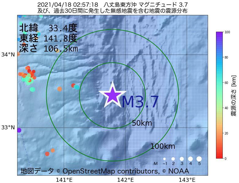 地震震源マップ:2021年04月18日 02時57分 八丈島東方沖でM3.7の地震