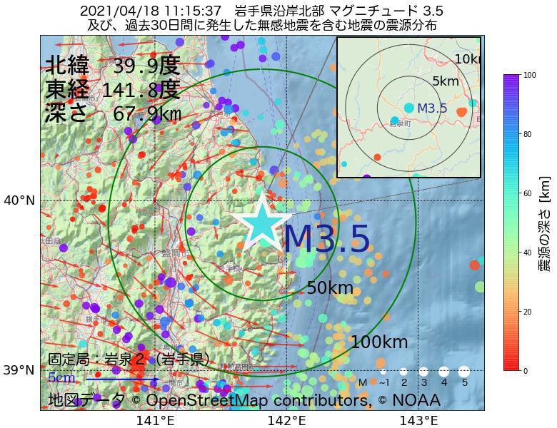 地震震源マップ:2021年04月18日 11時15分 岩手県沿岸北部でM3.5の地震
