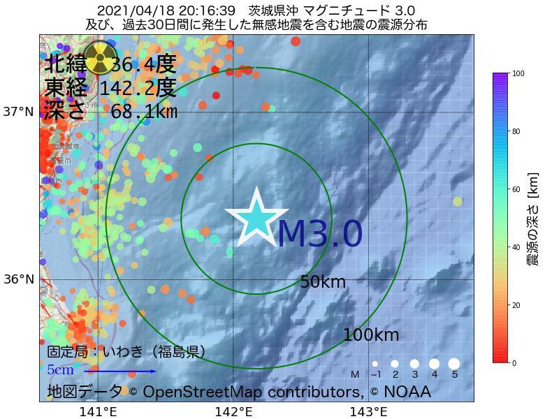 地震震源マップ:2021年04月18日 20時16分 茨城県沖でM3.0の地震