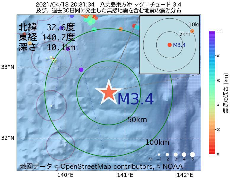 地震震源マップ:2021年04月18日 20時31分 八丈島東方沖でM3.4の地震
