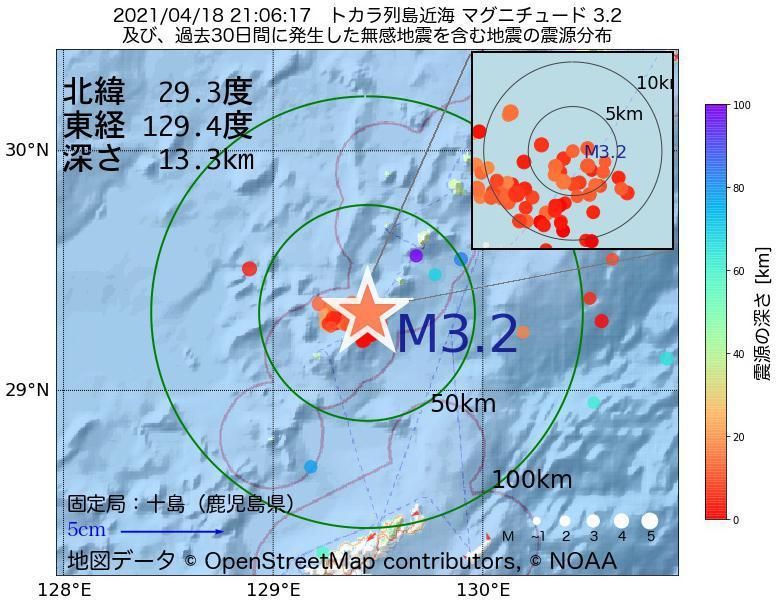 地震震源マップ:2021年04月18日 21時06分 トカラ列島近海でM3.2の地震