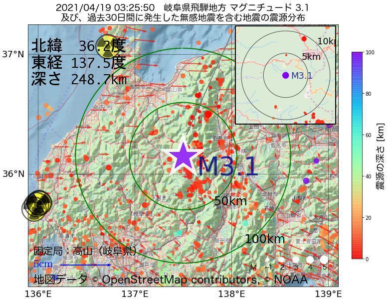 地震震源マップ:2021年04月19日 03時25分 岐阜県飛騨地方でM3.1の地震