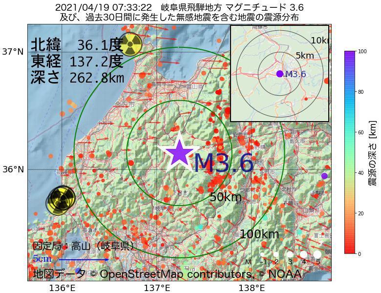 地震震源マップ:2021年04月19日 07時33分 岐阜県飛騨地方でM3.6の地震
