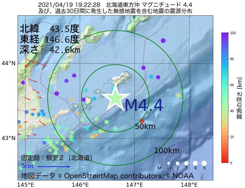地震震源マップ:2021年04月19日 19時22分 北海道東方沖でM4.4の地震
