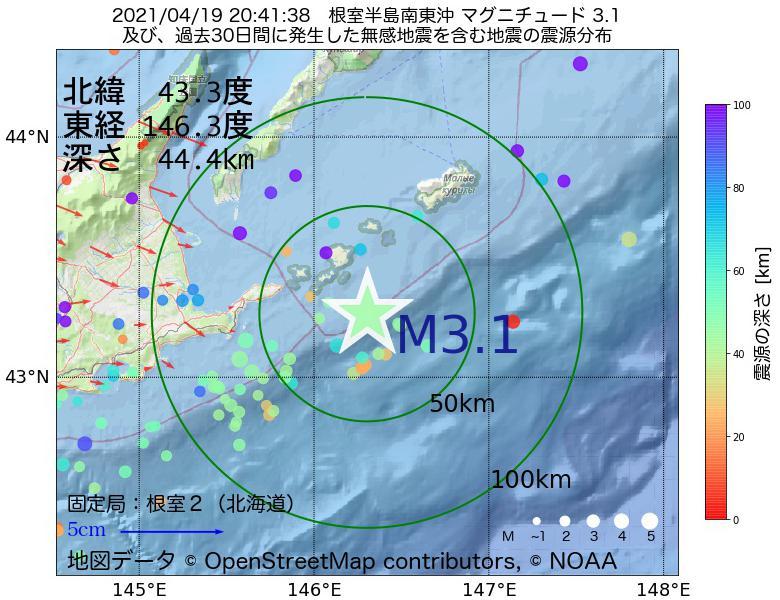 地震震源マップ:2021年04月19日 20時41分 根室半島南東沖でM3.1の地震