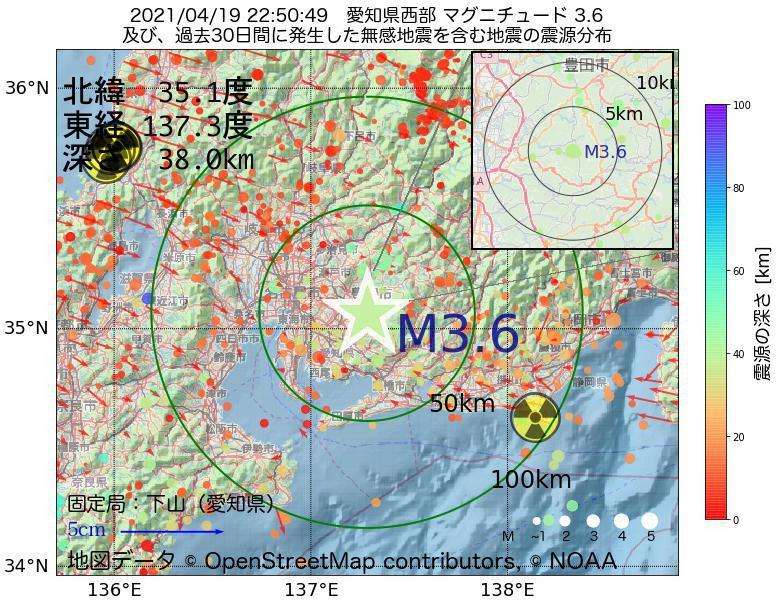 地震震源マップ:2021年04月19日 22時50分 愛知県西部でM3.6の地震