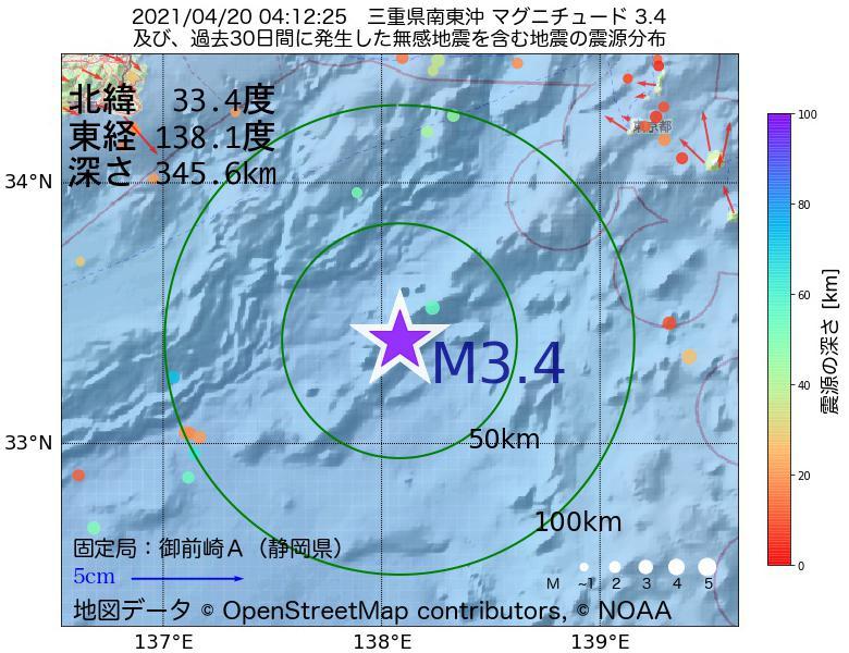 地震震源マップ:2021年04月20日 04時12分 三重県南東沖でM3.4の地震