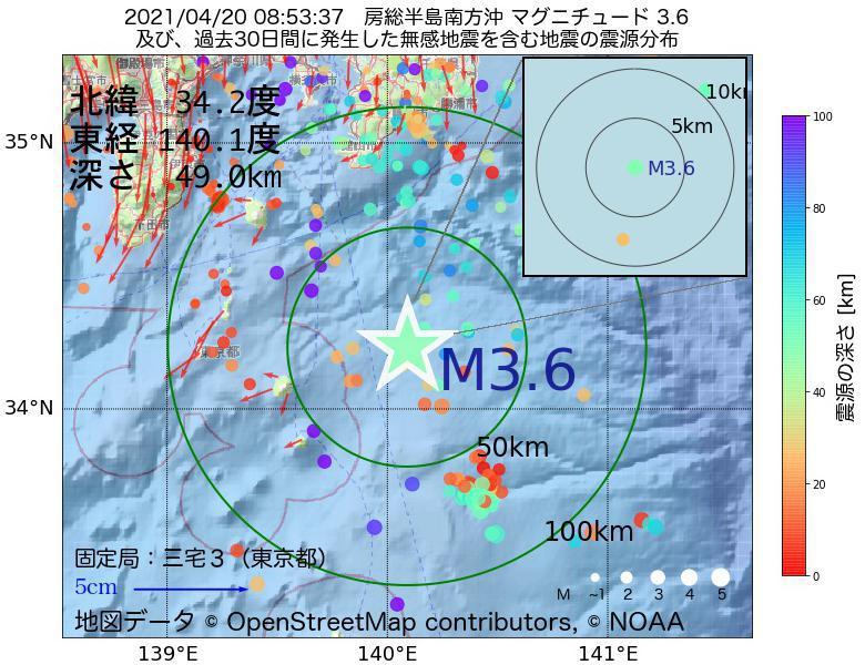 地震震源マップ:2021年04月20日 08時53分 房総半島南方沖でM3.6の地震