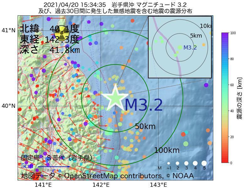 地震震源マップ:2021年04月20日 15時34分 岩手県沖でM3.2の地震