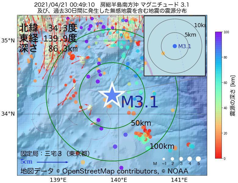 地震震源マップ:2021年04月21日 00時49分 房総半島南方沖でM3.1の地震
