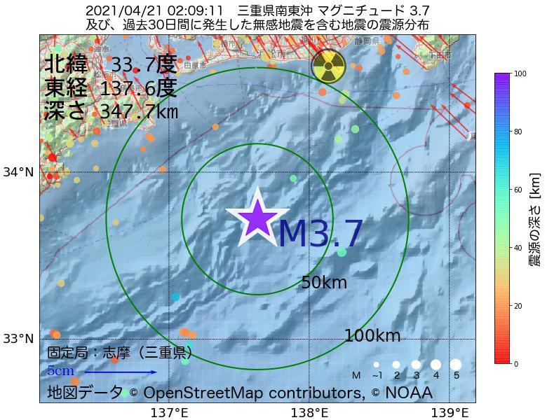 地震震源マップ:2021年04月21日 02時09分 三重県南東沖でM3.7の地震