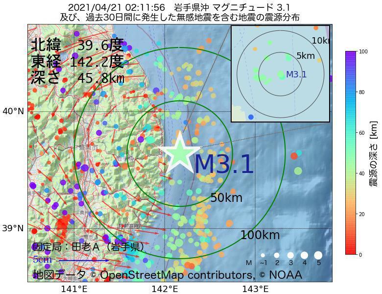 地震震源マップ:2021年04月21日 02時11分 岩手県沖でM3.1の地震